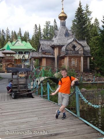 Здравствуйте все, кто решил познакомится с моим блогом. Решила рассказать о нашей первой семейной поезке, на которую настраивались мы чуть ли не 2 года. Ехать далеко было страшно, поэтому решили посмотреть Урал-благо он рядом. Посмотреть чудо-парк на озере Зюраткуль надоумила нас моя мама. Бонусом мы решили посетить аквапарк в г. Магнитогорске. фото 26