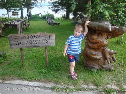 Здравствуйте все, кто решил познакомится с моим блогом. Решила рассказать о нашей первой семейной поезке, на которую настраивались мы чуть ли не 2 года. Ехать далеко было страшно, поэтому решили посмотреть Урал-благо он рядом. Посмотреть чудо-парк на озере Зюраткуль надоумила нас моя мама. Бонусом мы решили посетить аквапарк в г. Магнитогорске. фото 25