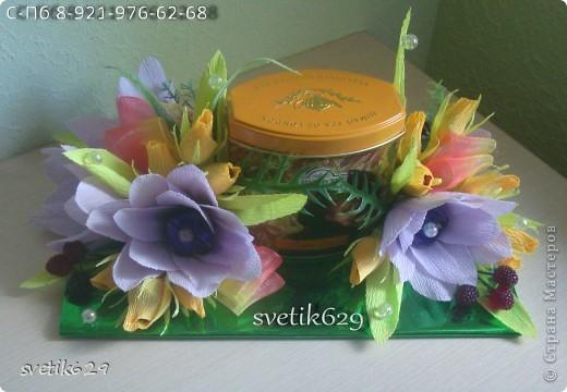 Вот попросили оформить банку чая в подарок на День рождения . Надеюсь подарок понравится. фото 1