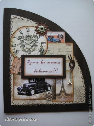 мужская тематика-открытки фото 4
