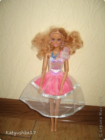 Платье покупное. фото 1