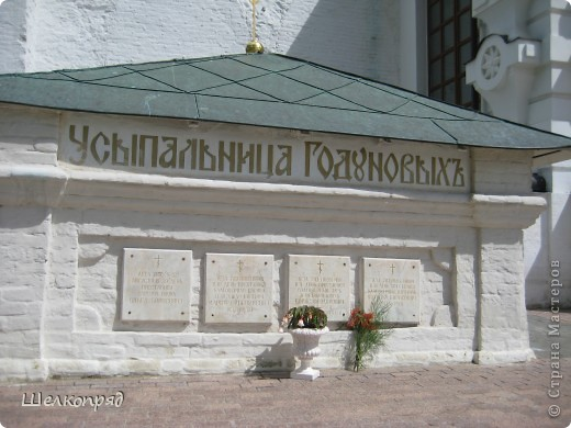 Скажите, разве можно быть в Москве и не побывать в Сергиевом Посаде - небольшом, тихом городке в Подмосковье? Тем более что представился счастливый случай. фото 43