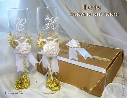 """Свадебные бокалы """"Чудесный день"""" в подарочной упаковке... фото 1"""