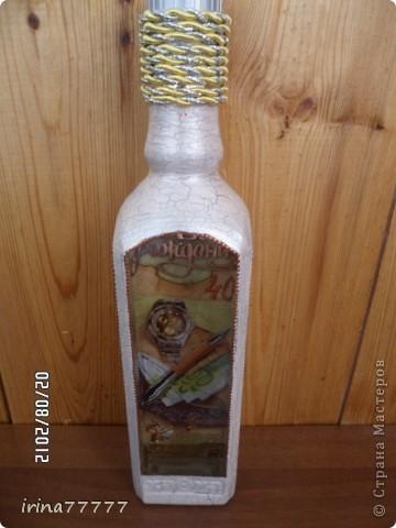 Вот  такая бутылочка водки на день рождение мужчины фото 1