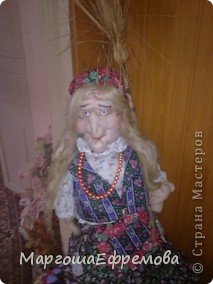 баба-яга   маргошаефремова фото 2