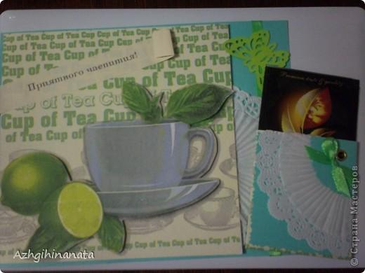 С бооооооооооольшой задержкой отчитываюсь по чайной игре Оксаны Ефимовой. Вот такой чайное письмо от Ольги Ивановой с крафт-упакованным чайным пакетиком. фото 6