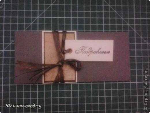 Конверт для денежного подарка на день рождения мужчины фото 1