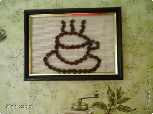 Кофеюшки фото 2