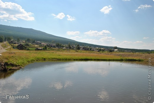 Во время своей поездки на Урал съездили мы в очень живописное место. Это село Косья. Расположено оно в окружении живописных лесистых холмов. фото 8