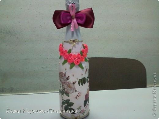 Подарок на день рождение. фото 1