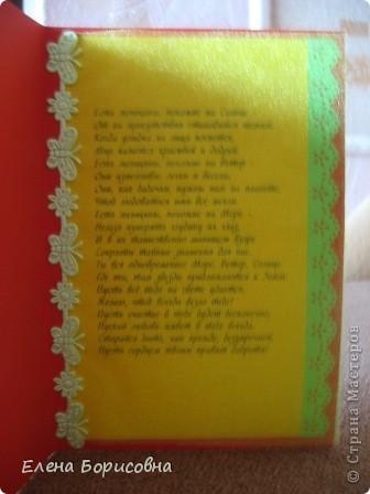 Очень мне нравятся открытки с отогнутым уголком и цветами, великое множество пересмотрела, загорелась такую же сделать! Вот и мой букет маргариточный расцвел... фото 3