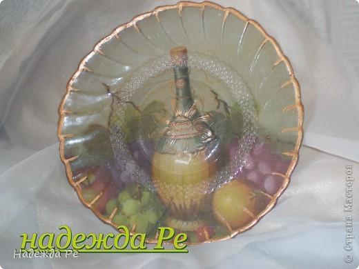 есть у меня турецкие тарелки ,такие тонкие,что я ими не пользуюсь. фото 12