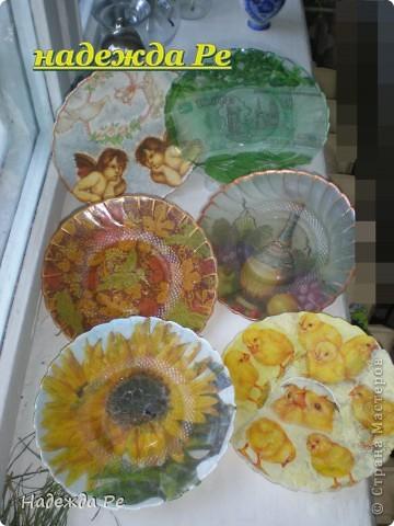 есть у меня турецкие тарелки ,такие тонкие,что я ими не пользуюсь. фото 1