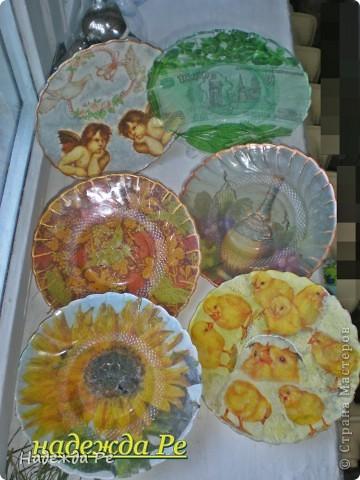 есть у меня турецкие тарелки ,такие тонкие,что я ими не пользуюсь. фото 2