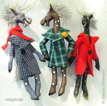 кони... в пальто