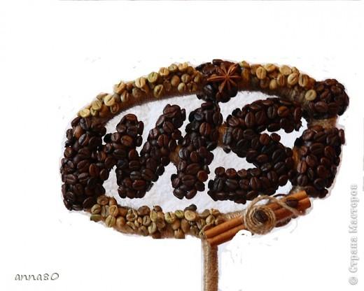 Вот такие логотипы можно сделать из зерен кофе,ароматно,красиво и необычно)) фото 2