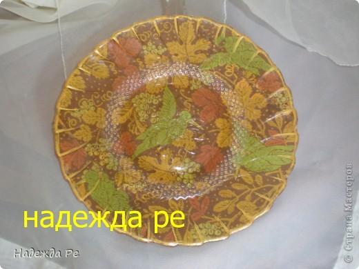 есть у меня турецкие тарелки ,такие тонкие,что я ими не пользуюсь. фото 10