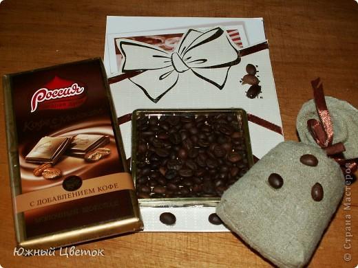 Здравствуйте! Пришла мне посылочка из Москвы от Детсада. Да таааакая огромная!  Такой вот вкусный сюрпризик по тематике игры: шоколадка с кофе, обалденная открытка и мешочек с кофейными зёрнами фото 1