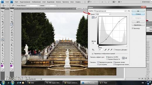 Здравствуйте, уважаемые мастерицы! Сегодня я хотела бы показать вам один из способов, которым я обрабатываю фотографии вот уже год (вследствие его легкости и моей лени:)). И этот способ мне очень нравится. МК постараюсь сделать максимально понятным, чтобы даже начинающие работать с комп. графикой смогли воспользоваться им. Он на самом деле очень легкий. Итак, работать будем в любимой  программе Photoshop. Выбираем фотографию. Я выбрала эту. (Это каскад в Петергофе, забыла точное название.) фото 4