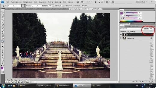 Здравствуйте, уважаемые мастерицы! Сегодня я хотела бы показать вам один из способов, которым я обрабатываю фотографии вот уже год (вследствие его легкости и моей лени:)). И этот способ мне очень нравится. МК постараюсь сделать максимально понятным, чтобы даже начинающие работать с комп. графикой смогли воспользоваться им. Он на самом деле очень легкий. Итак, работать будем в любимой  программе Photoshop. Выбираем фотографию. Я выбрала эту. (Это каскад в Петергофе, забыла точное название.) фото 8