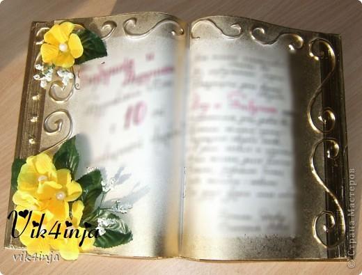 Подарок на круглую годовщину свадьбы бабуле с дедулей. фото 1