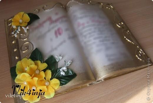 Подарок на круглую годовщину свадьбы бабуле с дедулей. фото 2