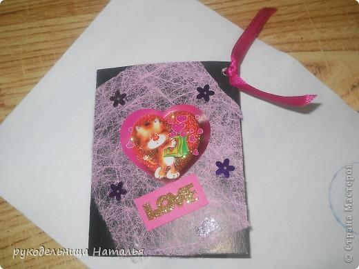 открытка сердечком. фото 3