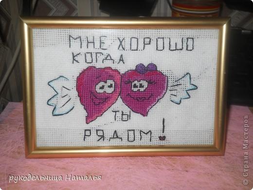 хороший подарок для второй половинке. в рамке  изображён рисунок виде двух сердец с надписью.♥