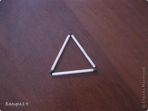 Здравствуйте маги и фокусники! Вот вторая часть моих фокусов. Сегодня я расскажу о :  Фокусе - яйцо в конфети И два фокуса для мозга - четыре в три и магический треугольник. фото 10