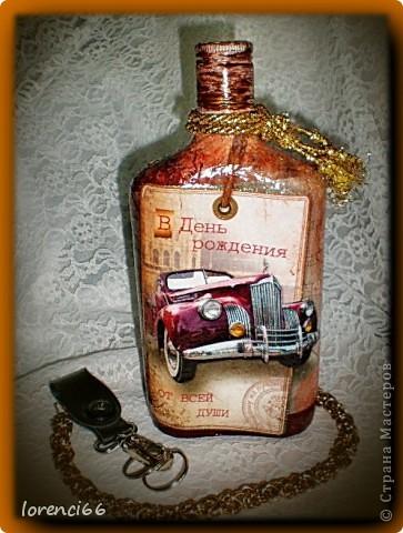 На день Рождение хорошему человеку мой друг заказал сделать подарок, открытку и бутылочку (напитк из Англии) покупал сам. фото 8