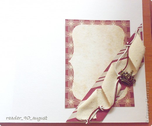 Здравствуйте все, кто заглянул! попалась на глаза очень симпатичная открыточка в винтажном стиле.  предлагаю вашему вниманию свои варианты. (с нетерпением жду ваших замечаний и советов). № 1 скрапбумага со структурой льна ( из одного набора), вощеный шнур, деревянные бусины, украшения под медь (с зажимами), винтажный тег, хлопковая лента. Внутри угловые полоски с двух сторон (для денежного подарка и вложенного поздравления)  фото 3