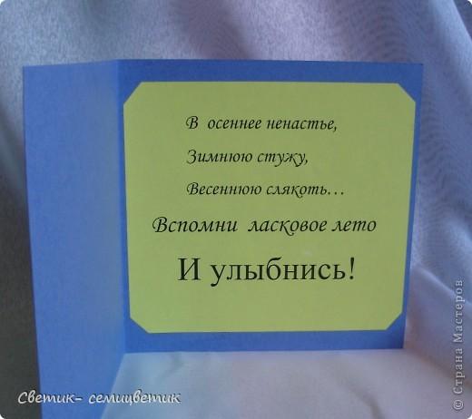 Дорогие мои мастерицы, сегодня я хочу вынести на ваш суд вот такие открытки. фото 7
