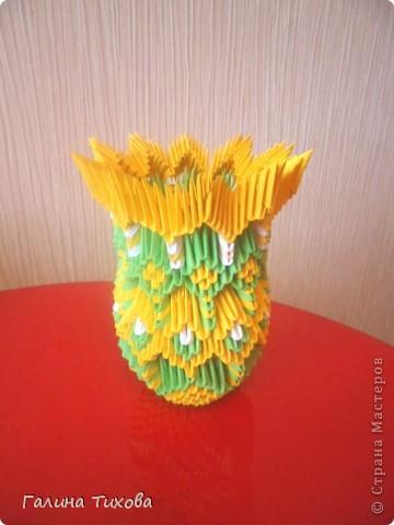 Для изготовления вазы вам понадобится: 200 зелёных, 30 белых, 495 жёлтых модулей.  фото 1