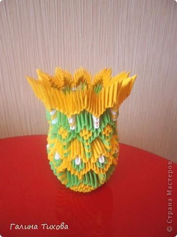 Для изготовления вазы вам понадобится: 200 зелёных, 30 белых, 495 жёлтых модулей.  фото 23