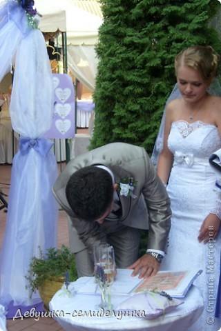 Лавандовая свадьба: любительский фоторепортаж фото 6