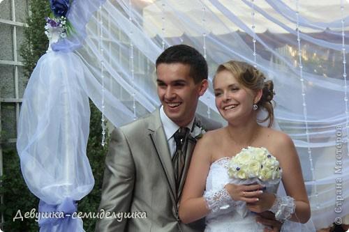 Лавандовая свадьба: любительский фоторепортаж фото 1