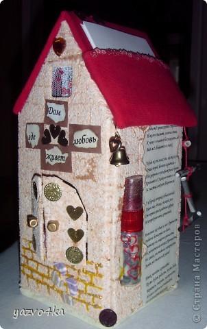 Дом, где живет любовь (много фото) фото 1