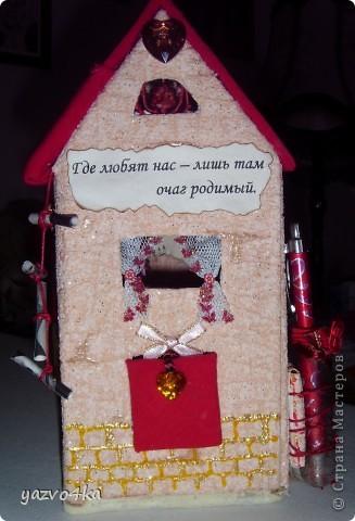 Дом, где живет любовь (много фото) фото 5
