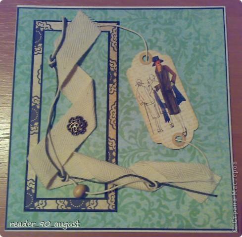 Здравствуйте все, кто заглянул! попалась на глаза очень симпатичная открыточка в винтажном стиле.  предлагаю вашему вниманию свои варианты. (с нетерпением жду ваших замечаний и советов). № 1 скрапбумага со структурой льна ( из одного набора), вощеный шнур, деревянные бусины, украшения под медь (с зажимами), винтажный тег, хлопковая лента. Внутри угловые полоски с двух сторон (для денежного подарка и вложенного поздравления)  фото 6