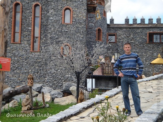 """Итак продолжу рассказ о поездке 2011 года. После Зюраткуля мы направились в город Сатку, чтобы посмотреть """"Сонькину Лагуну"""". Об этом парке, признаюсь, мы не знали вовсе-хотя живем не так далеко. Не знали о нем и родственники в Магнитогорске. фото 17"""