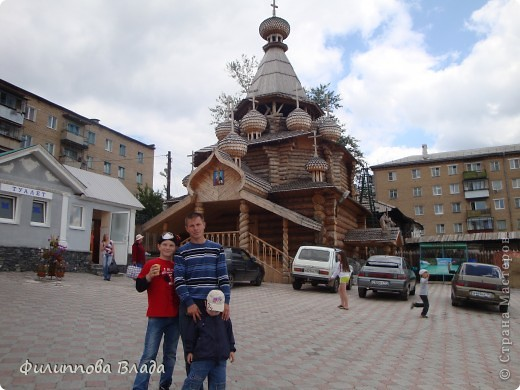 """Итак продолжу рассказ о поездке 2011 года. После Зюраткуля мы направились в город Сатку, чтобы посмотреть """"Сонькину Лагуну"""". Об этом парке, признаюсь, мы не знали вовсе-хотя живем не так далеко. Не знали о нем и родственники в Магнитогорске. фото 35"""