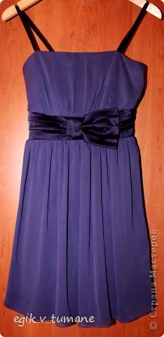 Было у меня вот такое платье, наметилась свадьба друзей, и я его решила приукрасить бисером... фото 1
