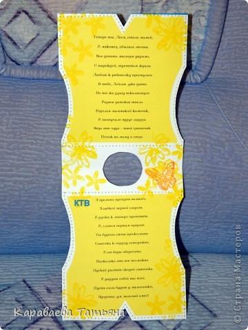 Коляска + открытка для новорожденного малыша...... фото 15