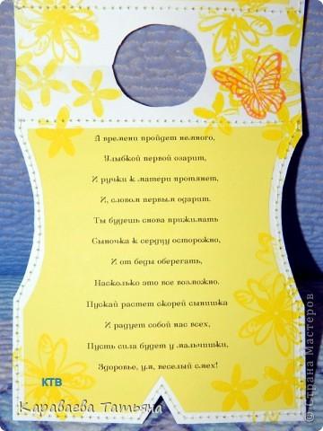 Коляска + открытка для новорожденного малыша...... фото 17