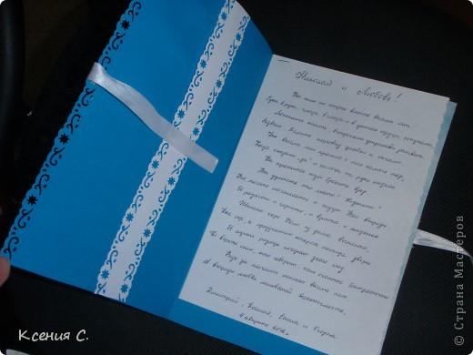 """Нашим любимым """"Молодоженам""""на 8 юбилей свадьбы, мы подарили вот такую открыточку! Розочку шила сама, колечки из фольги, а цифра 8 - это два звена от цепочки. А вот таким тортиком мы угощались на торжестве http://stranamasterov.ru/node/399282 фото 2"""