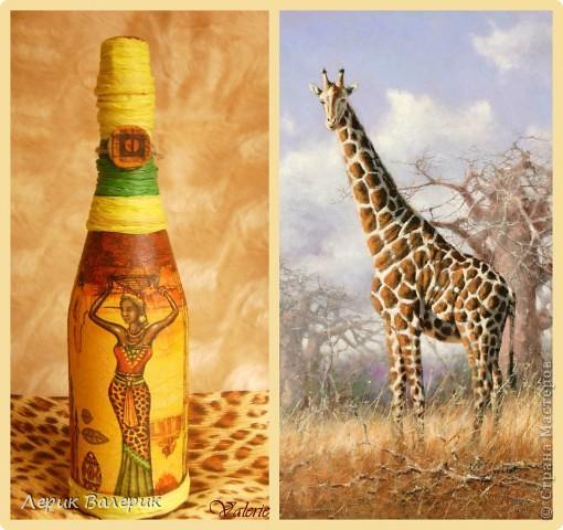 Здравствуйте,уважаемые мастерицы! Я решила сделать в подарок имениннице бутылочку в африканском стиле. Я надеюсь ей понравится. фото 1
