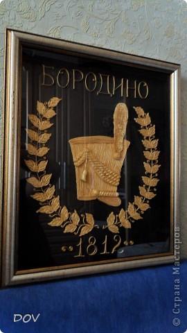 Отечественной войне 1812 года посвящается фото 1