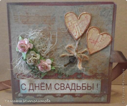 Цветочек в центре и фон самодельный  фото 3