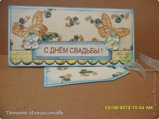 Цветочек в центре и фон самодельный  фото 7