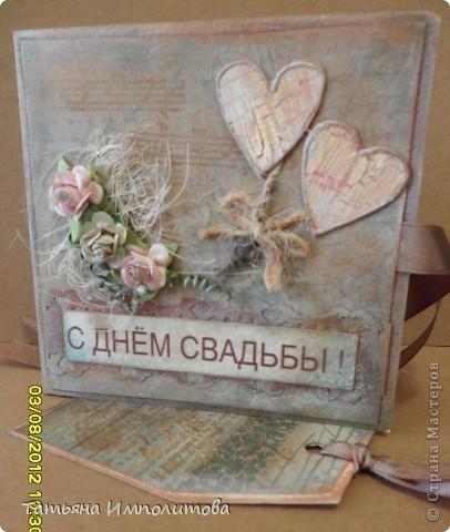 Цветочек в центре и фон самодельный  фото 4